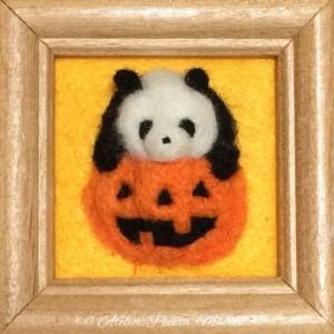 ミニ額絵 パンダ お化けかぼちゃ