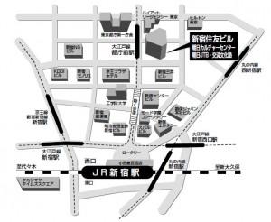 朝日カルチャーセンター新宿教室アクセス